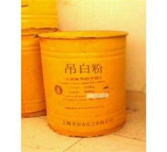 雕白粉印染工业作拔染剂拔白剂还原剂漂白剂