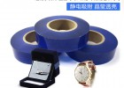 定制首飾包裝PVC透明靜電保護膜手鏈項鏈珠寶包裝纏繞拉伸自粘