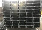 压轧C型钢 镀锌C型钢 钢结构檩条 江苏C型钢生产厂家