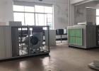 人防工程全新风调温除湿机电力新风管道机