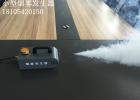 手提式冒烟机价格检测小发烟机原理消防演练用烟雾发生器厂家直销