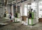 淀粉|玉米淀粉全螺杆送料定量包装机