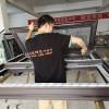 中式断桥铝门窗批发厂家 采购成本降低30%