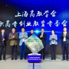 上海庆典仪式启动道具开业典礼启动道具魔方启动道具出租