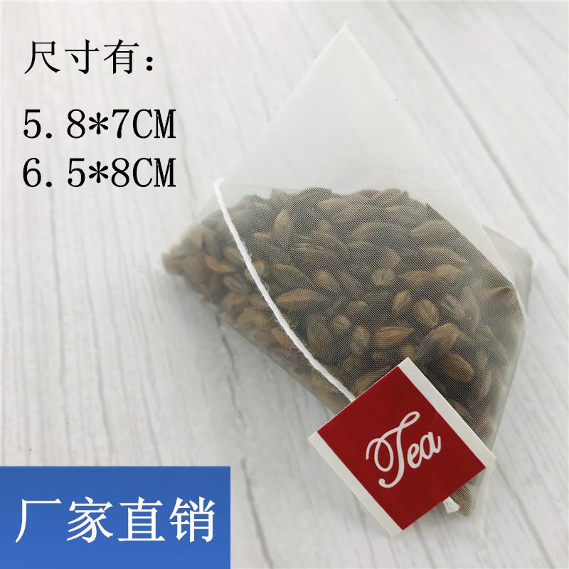 带标5.8*7尼龙三角茶包袋/立体花茶袋/泡茶袋/过滤袋/
