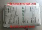 德国科思创TPU代理商 9385A