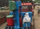 湖北武汉直销机油滤芯压油机 废滤芯挤扁压油机