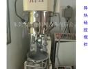 导热硅胶行星式真空搅拌机 压料机厂家