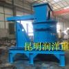 丽江出厂立式复合破碎机 质量高 价格优