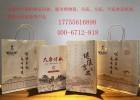 合肥牛皮纸袋食品级纸袋手提袋专业印刷厂家直销牛皮纸袋定制