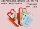 无纺布袋厂家安安徽智成包装专业生产按需定制环保无纺布袋