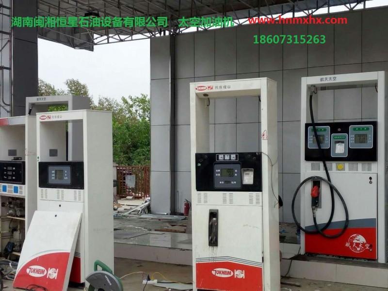 江西加油机,湖南闽湘恒星石油设备