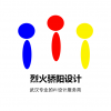 武汉关山南湖光谷附件广告设计展架制作喷绘写真设计制作安装