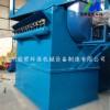 厂家生产单机袋式除尘设备锅炉仓顶脉冲布袋除尘器工业粉尘收集器
