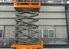自行剪叉式升降平台10米12米全自行液压式升降货梯高空作业