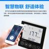 海思485温控器 房间温控面板 集中控制