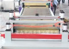 PP建筑塑料模板设备环保与成本