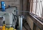 實驗室綜合廢水處理專用設備
