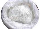 白色电气石粉