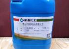 釉料杀菌剂 陶瓷釉料防腐杀菌剂