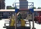 粮食计量灌装缝包机\玉米自动定量包装机