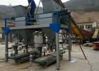 河沙定量包装机\黄沙计量灌包封口机\沙土打包机