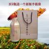53°郭大师手造酒 商务定制酒 定制酒第一品牌