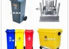 台州塑料模具订制双桶分类垃圾箱塑胶模具金牌商家