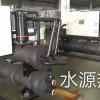 山东临沂供应水源热泵机组 水源热泵优质产品