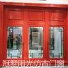 冠墅阳光仿古中式铝合金门窗制作厂家