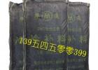台风利奇马过后的浙江舟山用沥青冷补冷料修护道路迫在眉睫