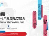2020上海文化展、办公设备展