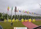 芜湖旗杆厂|芜湖旗杆加工制造领先企业+芜湖旗杆维修