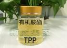 耐强碱表面活性剂精油乳化剂AG1202