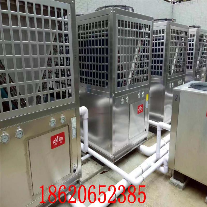 酒店空气能热水系统供应商 酒店空气能热水器厂家