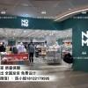 广州nome诺米货架厂给您推荐母婴店货架选择