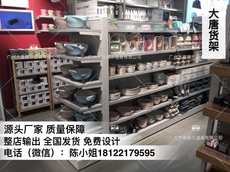 广州nome诺米家居货架厂开精品店的货架选择