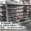 nome货架厂_nome诺米货架布置饰品店精品店打造精致购物