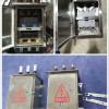 变压器低压负荷开关保护箱DMB-630A