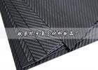 碳纤维板3k(平纹/斜纹)哑光、亮光定制