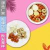 红枣枸杞姜茶 冻干红糖姜茶 手工网红水果茶批发