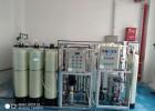 海德能无酸碱 EDI超纯水设备