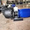 FRPP材质耐酸腐蚀自吸提升泵 东元自吸泵厂家直销