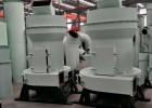 安徽矿石磨粉机,宿州超细磨粉机,安徽雷蒙磨粉机配件