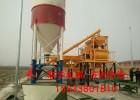 北京中小型HZS25混凝土搅拌站联华机械混合设备厂家直销