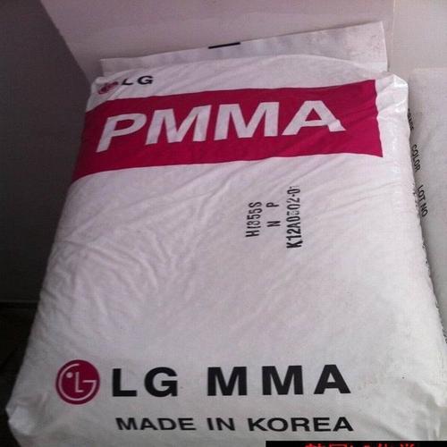 韩国LG化学-PMMA总代理商