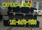 生产DFBπ型梁 金属交接顶梁 加工各种尺寸π型梁资质齐全