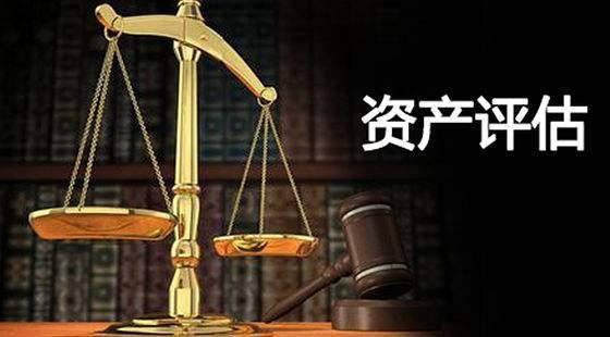 北京资产评估公司转让价格实惠