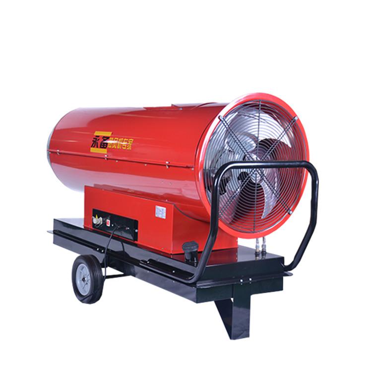 永备热风机 115kw燃油热风机 柴油热风机 燃油热风炉