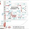 广西崇左徕卡电子水准仪sprinter250m